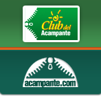 Foro de usuarios de Acampante.com y socios del Club del Acampante - Desarrollado por vBulletin
