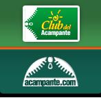 Foro de usuarios de Acampante.com y socios del Club del Acampante - Desarrollado por vBulletin