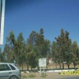 Plaza Huincul