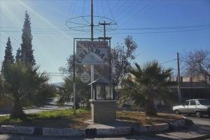 Chimbas, Provincia de San Juan