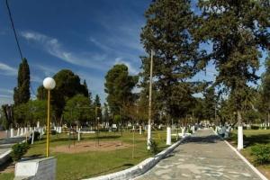 Buena Esperanza, Provincia de San Luis