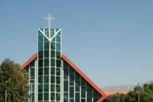 El Challao, Provincia de Mendoza