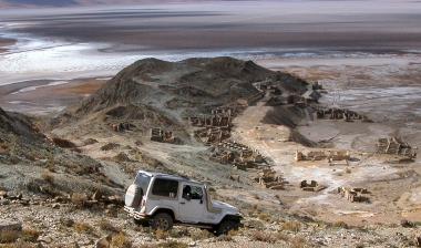 Minas de Incahuasi