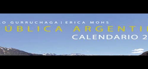 Gurruchaga calendario 2012