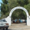 Camping del Personal D.P.A.(Departamento Provincial de Aguas)
