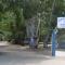 Club de Pesca Tandil