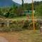 Camping Sol y Río