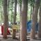 Camping Municipal Ciudad de Malargüe