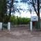 Camping Municipal de Calingasta
